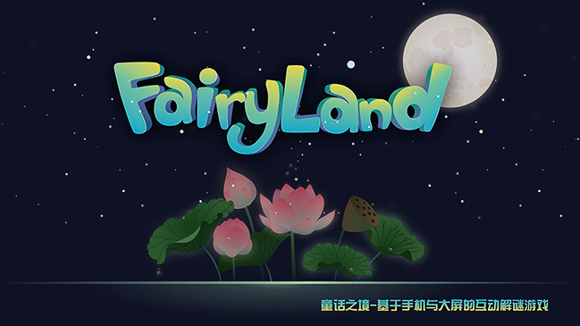 related2_fairyland